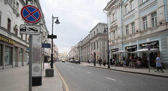 Офисы в центре Москвы на Мясницкой
